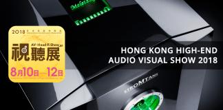 Hong Kong High End Audio Visual Show 2018 chuan