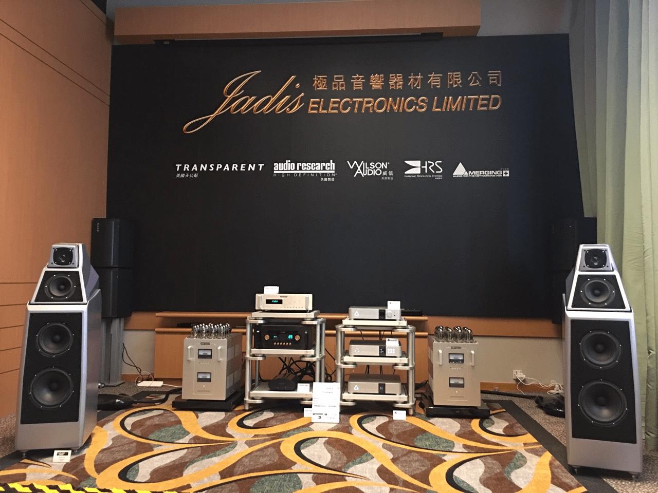 Hong Kong High End Audio Visual Show 2018 chat