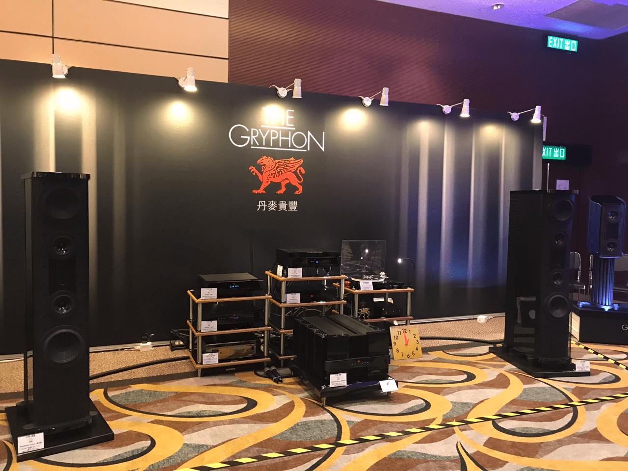 Hong Kong High End Audio Visual Show 2018 doc dao