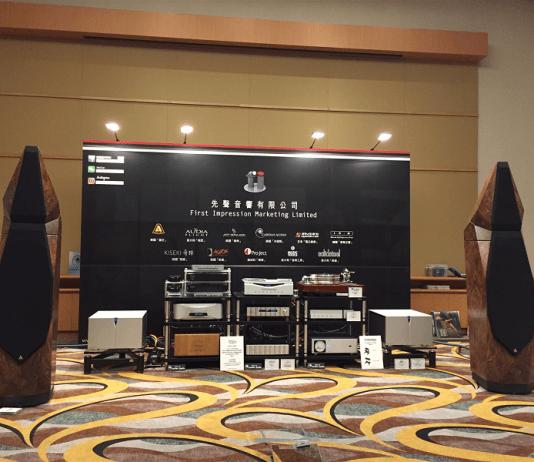 Hong Kong Hi-End AV Show 2018 chuan