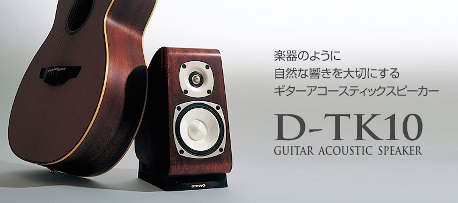 1. Loa Onkyo D-TK10