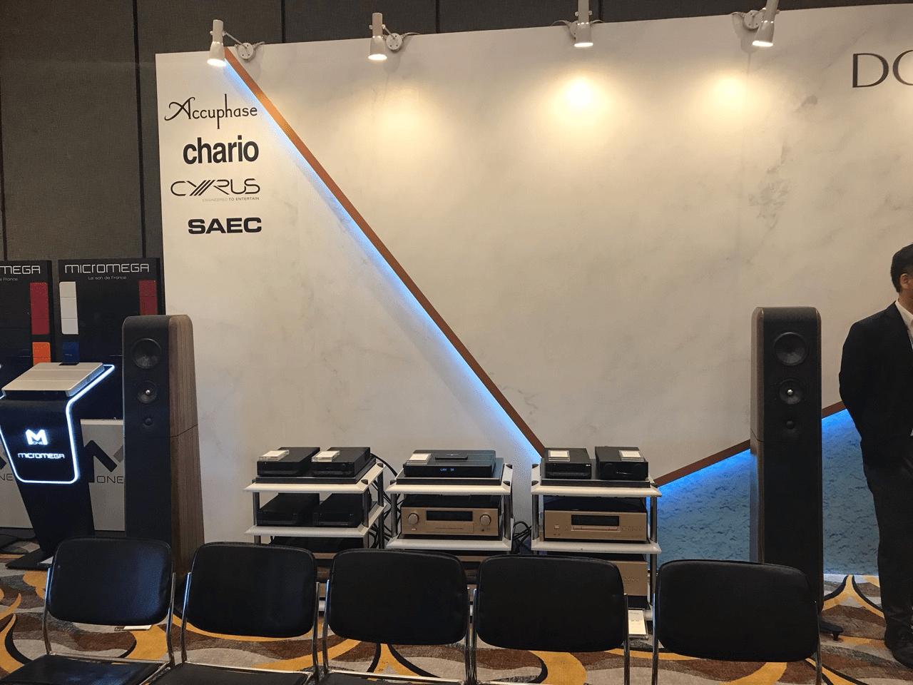 Hong Kong High End Audio Visual Show 2018 hay