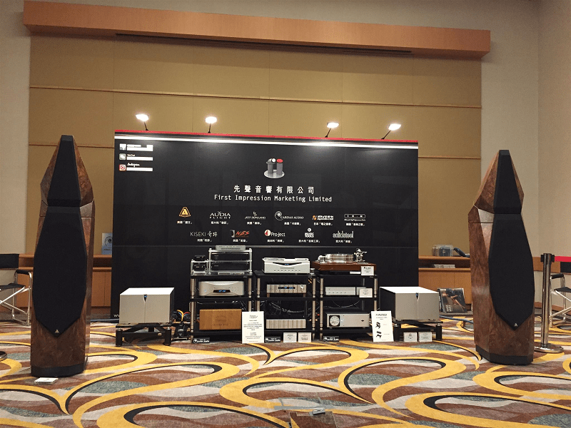 Hong Kong Hi-End AV Show 2018 hay