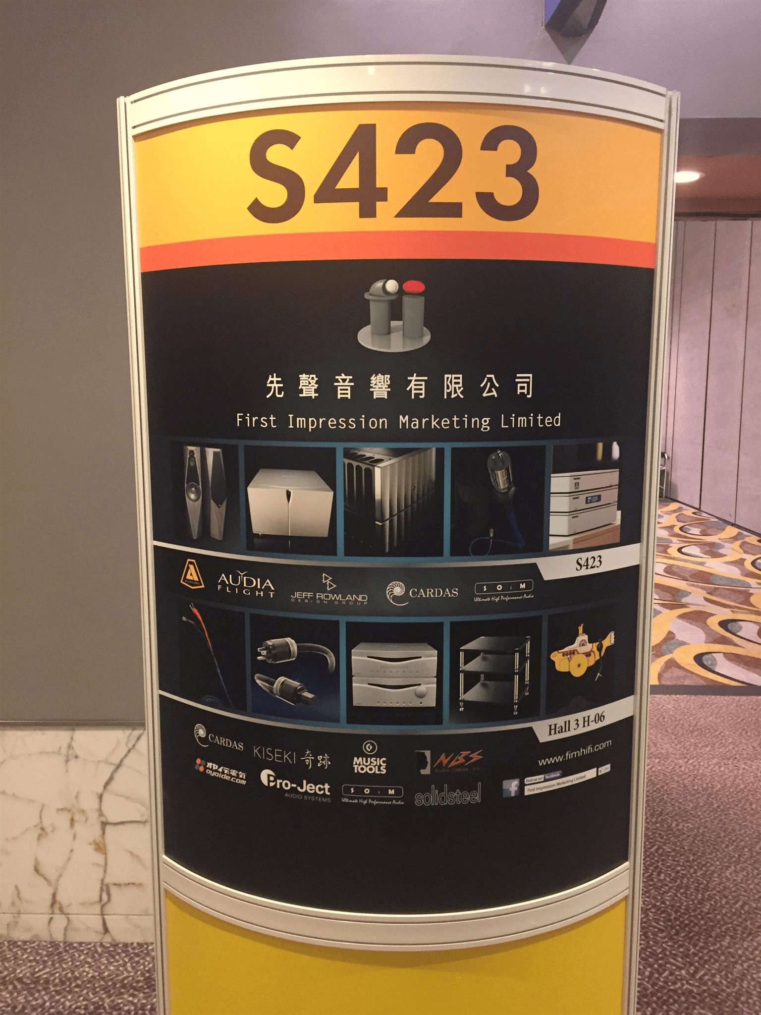 Hong Kong Hi-End AV Show 2018