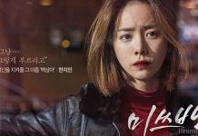 Phim Miss Baek chuan