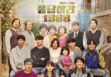 Phim Reply 1988 chuan