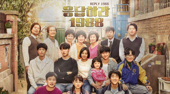 Phim Reply 1988 chuan