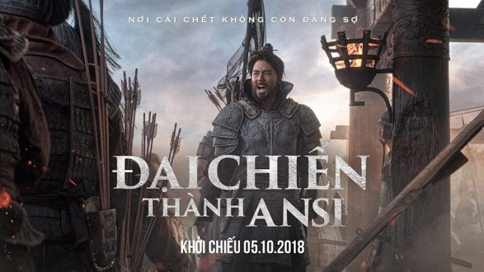 Phim The Great Battle chuan
