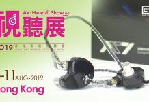 hong kong high end visual show