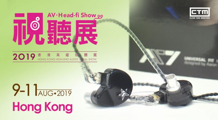 hong kong high end visual show